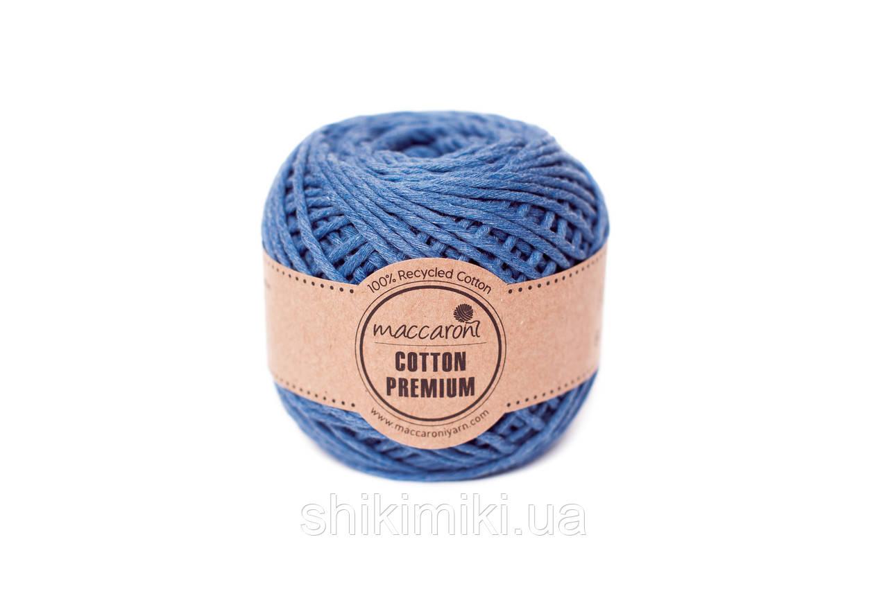 Эко шнур Maccaroni Cotton Premium 2мм,цвет василек