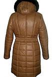 Новая коллекция зимних пуховиков,курток . Молодёжный пуховик Liardi 32, фото 3