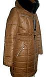 Новая коллекция зимних пуховиков,курток . Молодёжный пуховик Liardi 32, фото 2