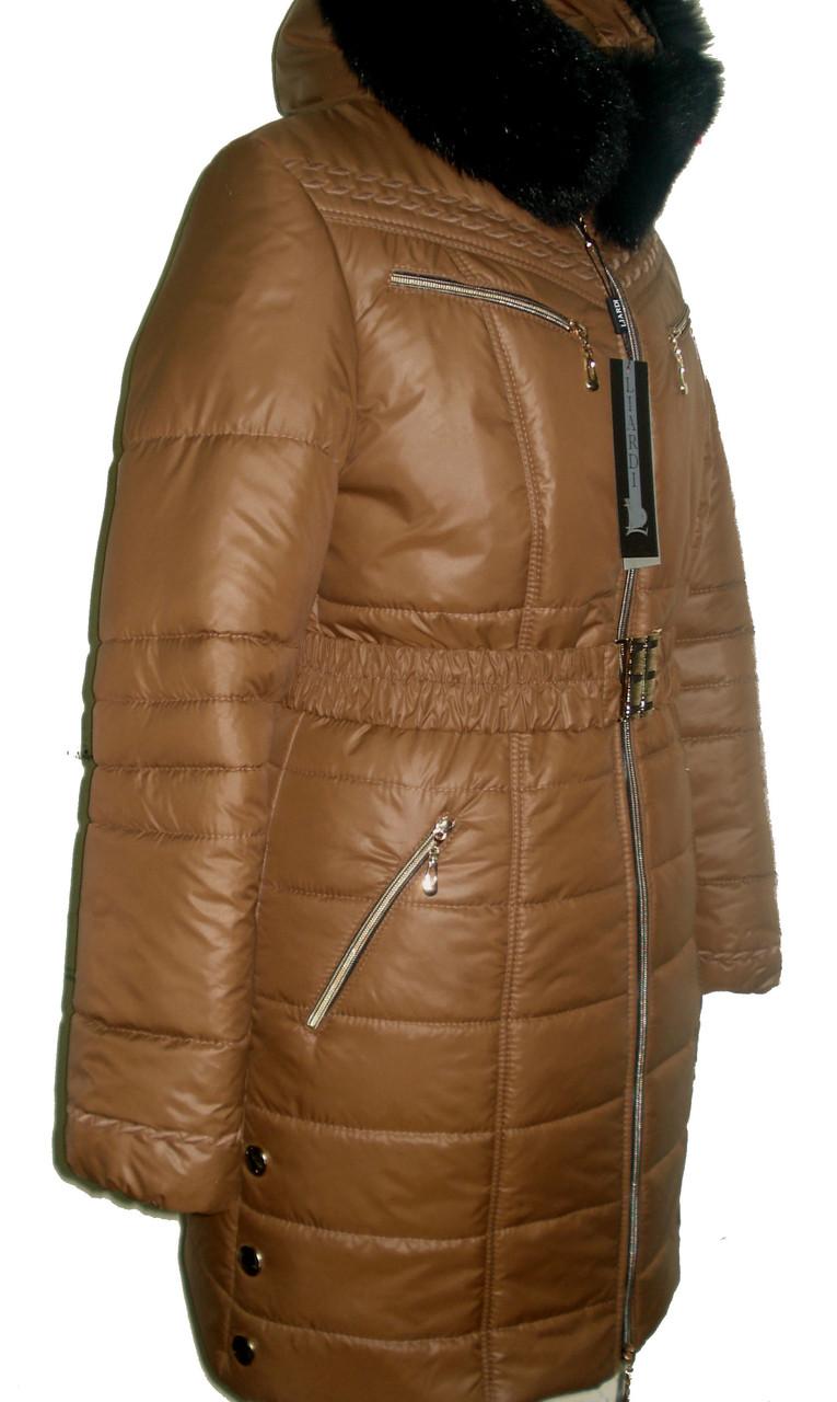 Новая коллекция зимних пуховиков,курток . Молодёжный пуховик Liardi 32