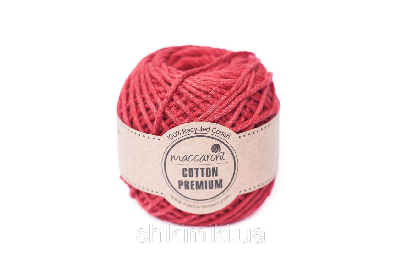 Эко шнур Maccaroni Cotton Premium 2 мм,цвет корал