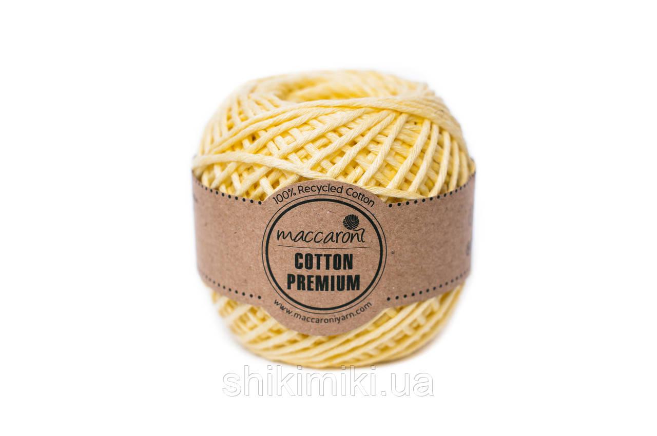Эко шнур Maccaroni Cotton Premium 2 мм,цвет желтый