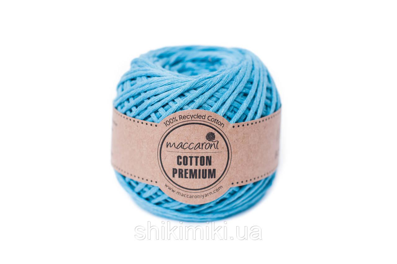 Эко шнур Maccaroni Cotton Premium 2 мм, цвет голубой топаз