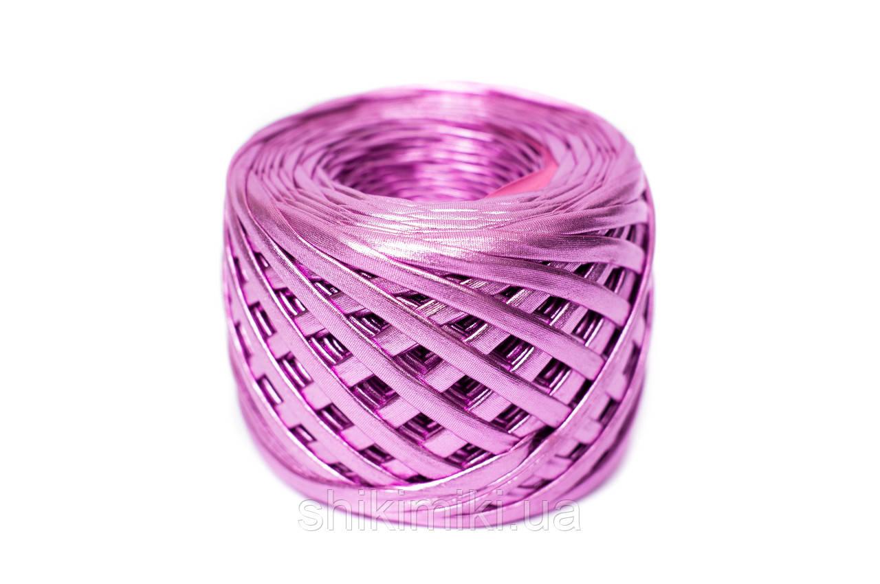 Трикотажная пряжа Maccaroni Metallic, цвет Лавандово-розовый