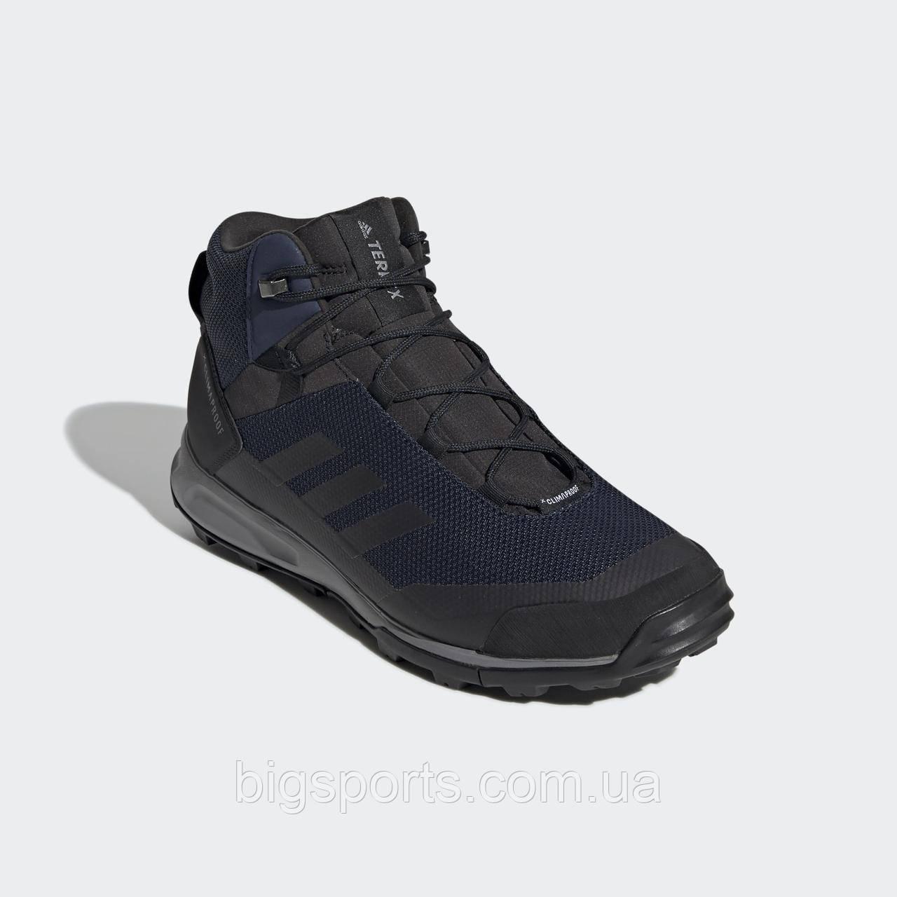 Кроссовки муж. Adidas Terrex Tivid Mid ClimaProof (арт. G26518)