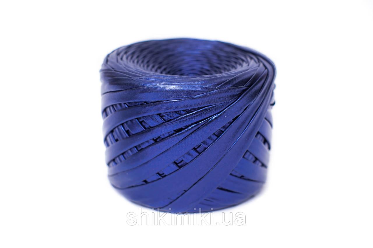 Трикотажная пряжа Maccaroni Metalliс, цвет Синий Сапфир