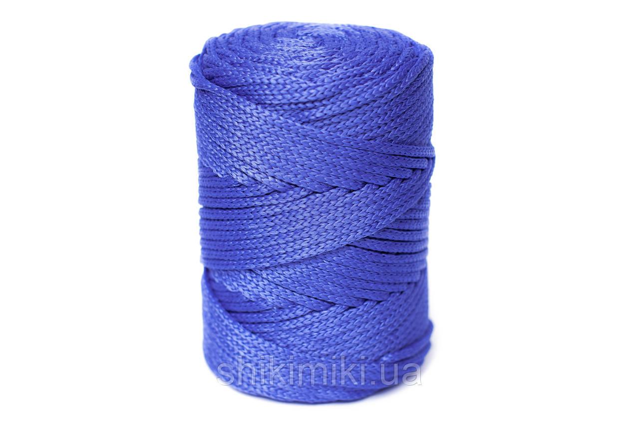 Трикотажный полипропиленовый шнур PP Cord 5 mm, цвет Василек