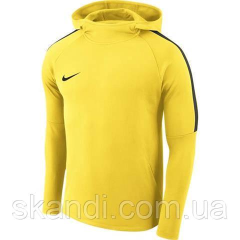 Толстовка мужская Nike Dry Academy 18 Hoodie PO желтая AH9608 719
