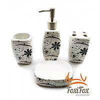 Набор для ванной керамический 4 предмета