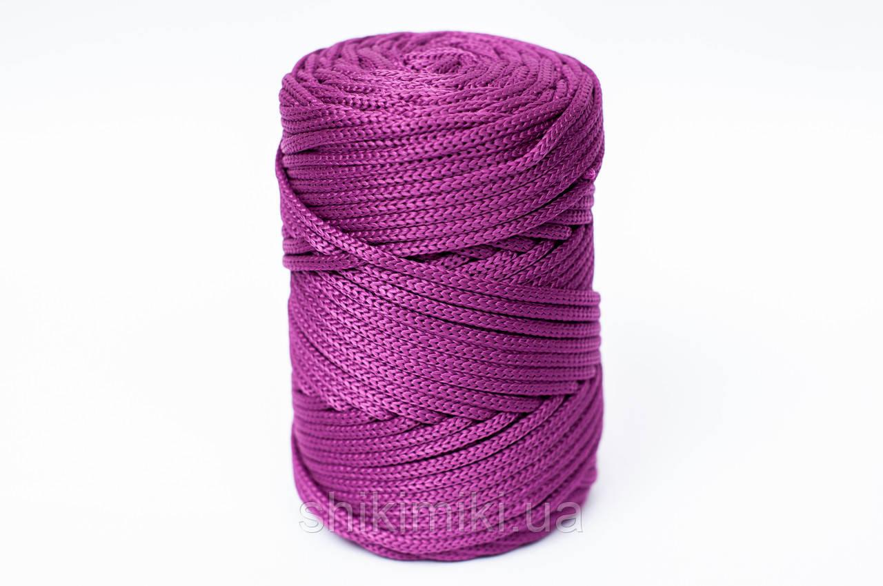 Полипропиленовый шнур PP Cord 5 mm, цвет Ягодный