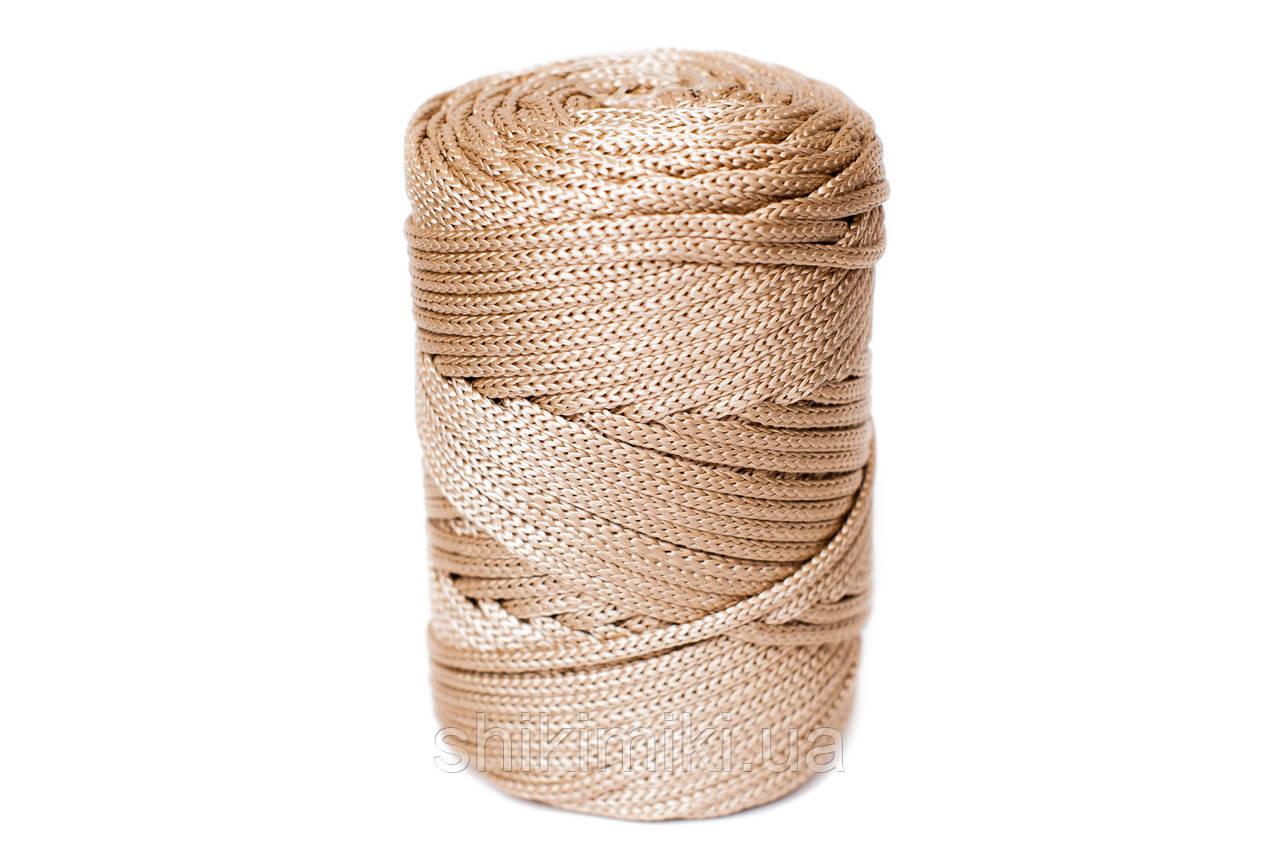 Трикотажный полипропиленовый шнур PP Cord 5 mm, цвет Латте