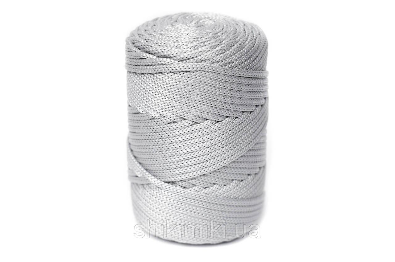 Трикотажный полипропиленовый шнур PP Cord 5 mm, цвет Светло-Серый