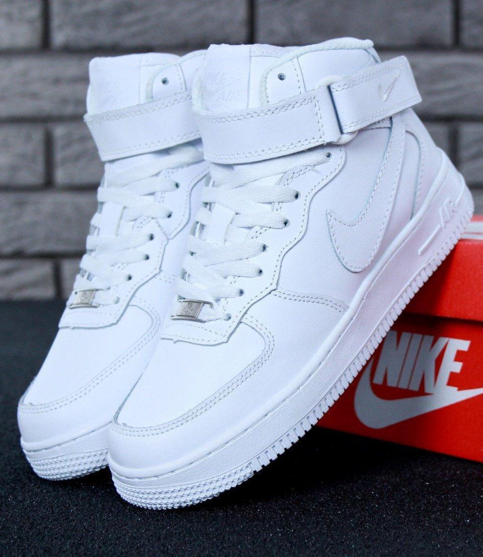 Зимние мужские кроссовки Nike Air Force 1 High White c мехом (Найк Аир Форс белые)