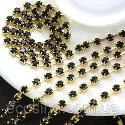 (7 метров) Стразовая цепь SS8 (ширина 2,5мм) Цвет оправы - золото, цвет камней - чёрный (сп7нг-2417)