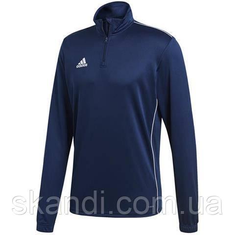 Толстовка мужская adidas Core 18 Training Top синяя CV3997