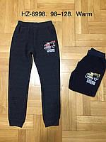 Спортивные брюки утепленные на мальчика оптом, Active Sport, 98-128 рр