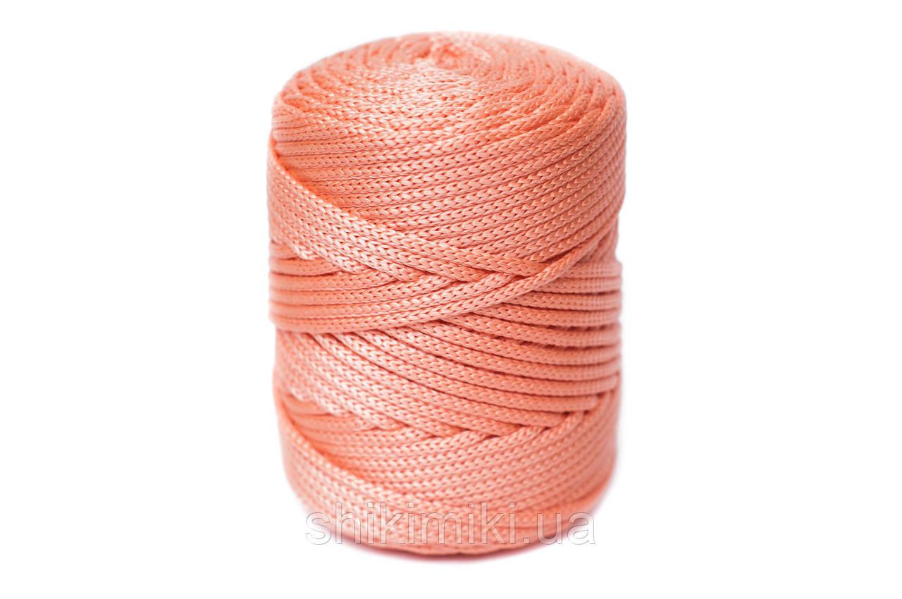 Трикотажный полипропиленовый шнур PP Cord 5 mm, цвет абрикосовый