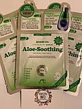 Успокаивающая маска 3 в 1 для лица с экстрактом алоэ Aloe-Soothing Intensive Care Mask , 25 ml, фото 2