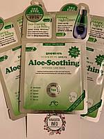 Aloe-Soothing Intensive Care Mask Успокаивающая маска для лица с экстрактом алоэ, 25 ml, фото 1