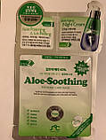 Успокаивающая маска 3 в 1 для лица с экстрактом алоэ Aloe-Soothing Intensive Care Mask , 25 ml, фото 3