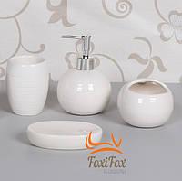Набор для ванной белый 4 предмета