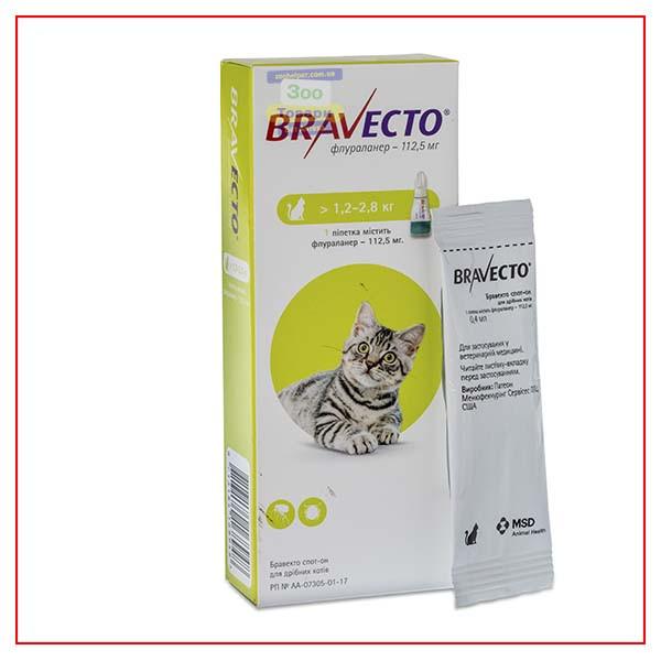 Капли Bravecto 1,2-2,8 кг Spot-On (Бравекто Спот-Он) от блох и клещей для Кошек