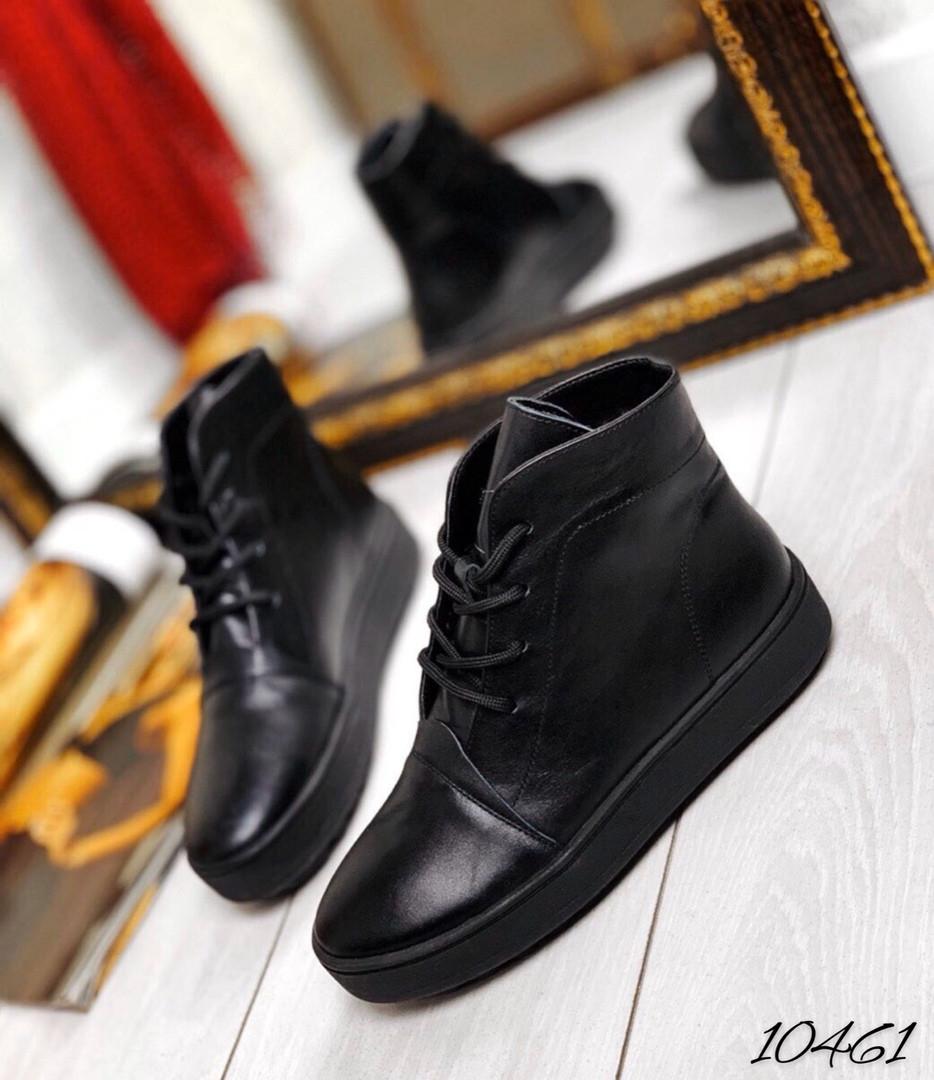 Ботинки зима кожа классика на шнурках. Материал: натуральная кожа В НАЛИЧИИ И ПОД ЗАКАЗ