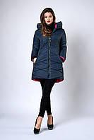 Темно-синяя женская зимняя куртка-трапеция размеры 44, 46
