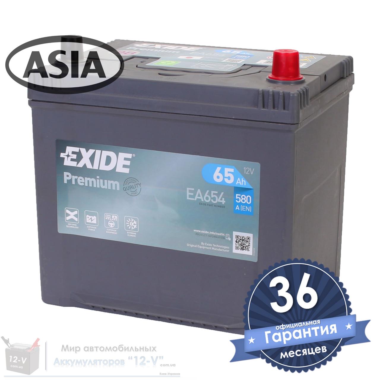Аккумулятор автомобильный EXIDE Premium 6CT 65Ah ASIA, пусковой ток 580А [– +] (EA654)