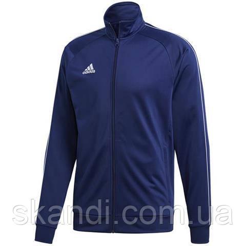 Толстовка мужская adidas Core 18 Polyester Jacket синяя CV3563