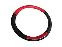 Чехол на руль Кож.зам S (35-37см) черно-красный Vitol 08020417003 RD