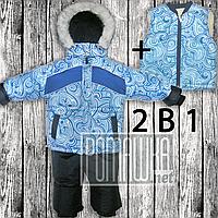 Зимний р 98 2 3 года термо детский раздельный комбинезон костюм на овчине для мальчика детей на зиму зима 2996