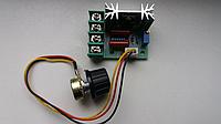 Регулятор напряжения AC50-220V Диммер 2000 W выносной регулятор оборотов, освещенности, температуры