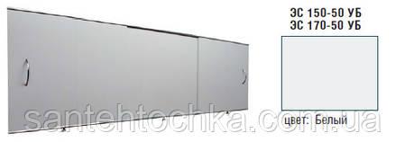 Екран под вану ODA «Универсал» (белый) 1,70*0,50, фото 2