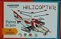 Деревянный 3Д пазл-конструктор модель вертолета 52 элемента