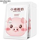 Маска для лица йогуртовая Beilingmei Small Pig White 25 g, фото 2