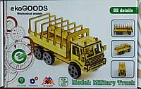 Деревянный 3Д пазл-конструктор Экогудс Воєнний грузовик (Military Truck)
