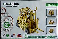 Деревянный 3Д пазл-конструктор Автонавантажувач (Lan)