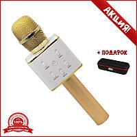 Караоке-микрофон Q7 gold с чехлом. Беспроводной (блютуз) золотой