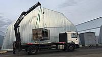 Услуги грузоперевозок, вантажні перевезення