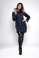 Стильная зимняя куртка с капюшоном темно-синяя размеры 42,44,46,48