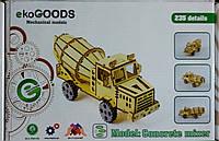 Деревянный 3Д пазл-конструктор Экогудс «Бетонозмішувач» (Сoncrete mixer)