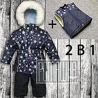 Термокомбинезон р 98 2 3 года зимний детский раздельный костюм куртка и штаны на овчине на девочку зима 5032