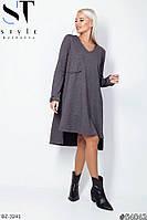 Женское теплое удобное повседневное платье