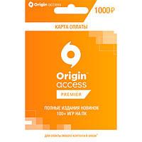 Подарочная карта Xbox EA Origin Access Premier на сумму 1000 руб., RU-регион