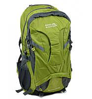 Рюкзак охотничий Royal Mountain 8380