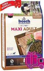 Корм Bosch Adult Maxi Бош Єдалт Максі для собак великих порід 15 кг