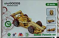 Деревянный 3Д пазл-конструктор Экогудс Формула Кар  (Formula Car)