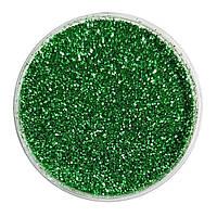 Сыпучие блестки-глиттеры STARLOOK Зеленые
