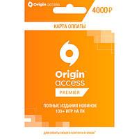 Подарочная карта Xbox EA Origin Access Premier на сумму 4000 руб., RU-регион